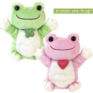 ナカジマコーポレーション 139054-61 かえるのピクルス ハンドパペット ぬいぐるみ ヌイグルミ pickles the frog カエル インテリア 玩具|noahs-ark
