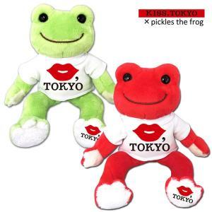KISS, TOKYO ピクルス ビーンドール 142139-53 限定 ぬいぐるみ H16xW15xD15cm かえる カエル フロッグ frog 玩具 toy 子供|noahs-ark
