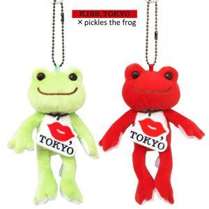 KISS, TOKYO ピクルス ビーンドール マスコット 142146-60 限定 ぬいぐるみ H14xW9xD4cm かえる カエル フロッグ frog 玩具 toy 子供|noahs-ark