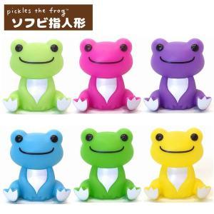 ピクルス かえる ソフビ指人形 145604-59 3/下旬 ナカジマコーポレーション pickles the frog H4.5xW4.2xD3cm|noahs-ark