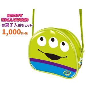 86104/ハート/お菓子入りポシェット/トイストーリー(お菓子詰め合わせ)【HALLOWEEN D...
