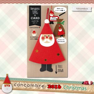 【2016 CHRISTMAS by decole】ZXS-48105/デコレ concombre コンコンブル 2016年CHRISTMAS とんがりタグカード【サンタ】