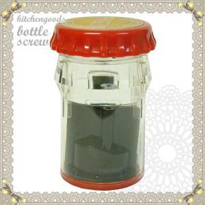 【在庫処分SALE】13075/CORE/栓抜き(レッド)/瓶/フタ/外す/食器/器具/ギフト/プレゼント|noahs-ark