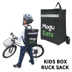 85176 ZIP キッズ BOX リュック 子ども用 配達員 ウーバー風 Mogu Eats 約W28×H37×D15.5cm|noahs-ark