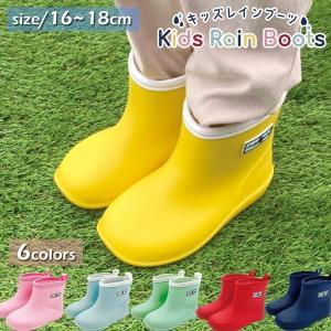 【お取り寄せ】86021-86046 ZIP 長靴 キッズ かわいい シンプル レインブーツ 軽量 柔らかい ラバー PU EVA 雨 梅雨 noahs-ark