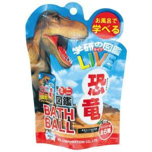 選べる3P¥1,110対象商品/GKN-1-01/ノルコーポレーション/【お風呂で学べる学研の図鑑LIVE(ライブ)】恐竜バスボール(太陽のようなオレンジの香り)|noahs-ark