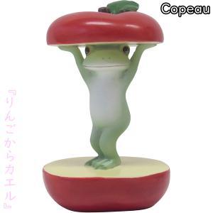 70067 ダイカイコポー りんごからカエル 手の平サイズ インテリア 置物 コレクション FROG ミニチュア フィギュア ギフト プレゼント noahs-ark