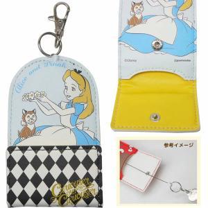【ネコポス便発送可】DN-461C グルマンディーズ Disney アリス キャラクターリール式キーケース key PU BAG バッグ ランドセル リュック|noahs-ark