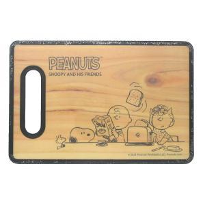 【ネコポス便発送可】28027 Ys スヌーピー カッティングボード まな板 Snoopy peanuts ピーナッツ キッチン 料理 約H198×W297×D10mm|noahs-ark