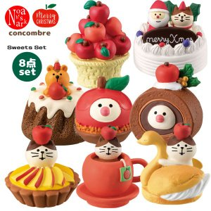 19cr-comp-sweets1「2019年クリスマス APPLE PARTYスイーツ8点セット1」デコレ concombre|noahs-ark