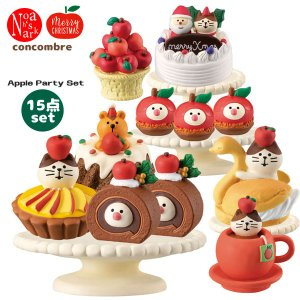 19cr-comp-sweets2「2019年クリスマス APPLE PARTYスイーツ15点セット2」デコレ concombre|noahs-ark