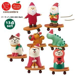 19cr-gogo-set「2019年クリスマス APPLE PARTY GOGO13点セット」デコレ concombre コンコンブル|noahs-ark