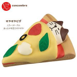 コンコンブル デコレ クリスマス すやすやピザ ZCB-61082 concombre DECOLE|noahs-ark