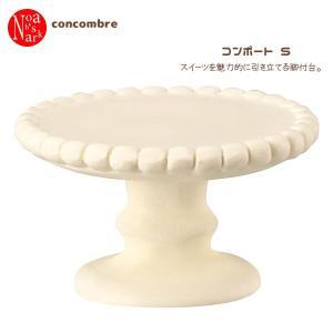 コンコンブル デコレ クリスマス コンポートS ZCB-61083 concombre DECOLE|noahs-ark