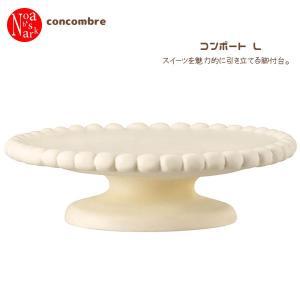 コンコンブル デコレ クリスマス コンポートL ZCB-61084 concombre DECOLE|noahs-ark