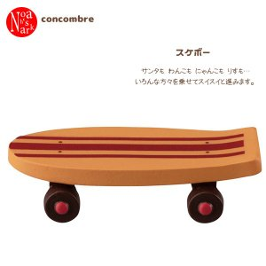コンコンブル デコレ クリスマス スケボー ZCB-61855 concombre DECOLE|noahs-ark
