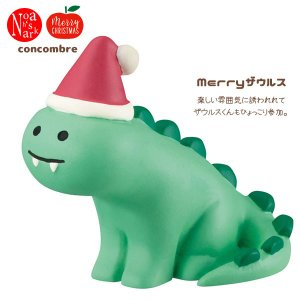 ZXS-61150「Merryザウルス」デコレ concombre コンコンブル 2019年 クリスマス APPLE PARTY|noahs-ark