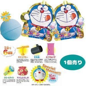 選べる3P¥1,110対象商品/OB-DOB-4-1/ノルコーポレーション/ドラえもん バスボール ひみつ道具バージョン(晴れた日の空の香り)/入浴剤/BATHBALL|noahs-ark
