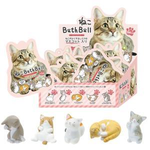 選べる3P¥1,110対象商品/OB-NEB-1-1/ノルコーポレーション/ねこバスボール(キウイの香り)/お風呂/バス/入浴剤/BATHBALL/マスコット/ギフト|noahs-ark