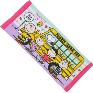 選べる3P¥1,110対象商品/M-006BY/しるし/【PEANUTS】キャラクターフェイスタオル(スヌーピー/スクールバス「黄」)/キャラクター/綿/洗顔|noahs-ark