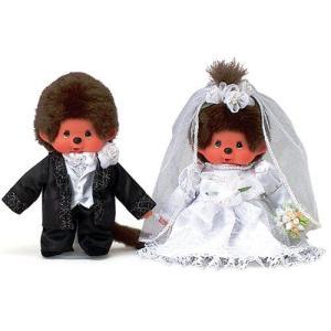 モンチッチ ウエディングドールセット 「洋装」 260900/お祝い/記念/贈り物/ギフト/プレゼント/結婚式 noahs-ark