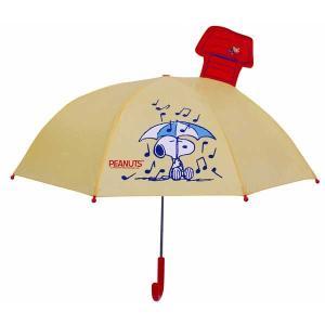 19594/ジェイズプランニング/【PEANUTS】キャラクター耳付き傘「47cm」(スヌ−ピ−)/雨/レイン/ピーナッツ/梅雨/通勤/通学/ダイカット/ギフト/プレゼント|noahs-ark