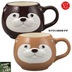 デコレ カワウソおかおマグ kw-17935-36 KAWAUSO CAFE カワウソカフェ DEC...