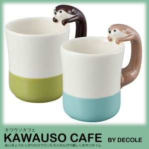 KW-92511-12「カワウソマグ」デコレ DECOLE KAWAUSO CAFE /インテリア/...
