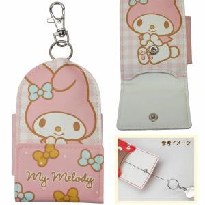 【ネコポス便発送可】SAN-750A グルマンディーズ Sanrio マイメロディ キャラクターリール式キーケース key PU BAG バッグ ランドセル リュック|noahs-ark