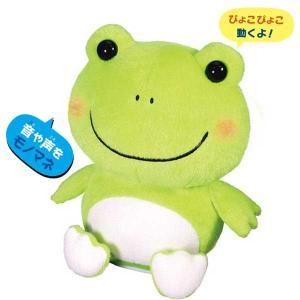 まねっこシリーズ 8202-170 まねまね カエル ムービング オスト おもちゃ 動物 アニマル ヌイグルミ ぬいぐるみ 玩具 TOY 動く|noahs-ark
