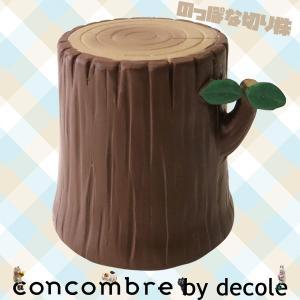 【2016 seasonal collection by decole】ZCB-48294/DECOLE デコレ concombre コンコンブル のっぽな切り株|noahs-ark