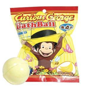 選べる3P¥1,110対象商品/YUN-2-1/ノルコーポレーション/【Curious George/おさるのジョージ】バスボール(ジューシーなバナナの香り)|noahs-ark