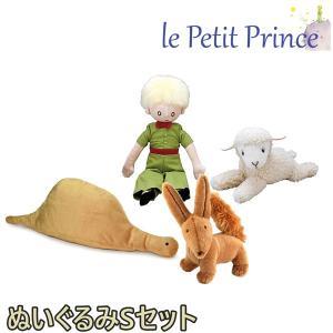 【お取り寄せ】228100-800/のあのはこぶね/【Le Petit Prince/星の王子さま(王子さま)】ぬいぐるみSサイズオリジナルセット/玩具/TOY/人形/子供/キッズ|noahs-ark