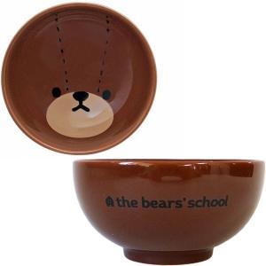 くまのがっこう the bears school 783144 茶碗 ジャッキーフェイス Jackies 絵本 金正陶器 キャラクター 冬 食事 こたつ 食器 陶器 顔|noahs-ark