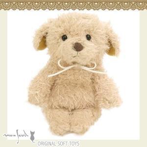 104127/モンスイユ/[オリジナルぬいぐるみ]ホワン(ベージュ)/いぬ/犬/DOG/動物/玩具/TOY/おもちゃ|noahs-ark