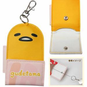 【ネコポス便発送可】SAN-752A グルマンディーズ Sanrio ぐでたま キャラクターリール式キーケース key PU BAG バッグ ランドセル リュック|noahs-ark