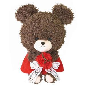 くまのがっこう フラワーブーケ S (モコモコジャッキー 赤いお花) 620975の商品画像|ナビ