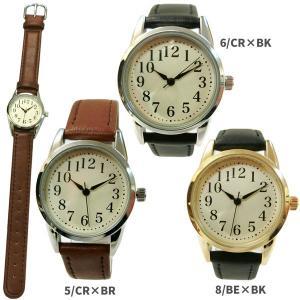 【ネコポス便発送可】WWP002-5-8「スタンダード」/【Fild work/フィールドワーク】腕時計 ファッションウォッチ/バンド/リスト/Watch/ファッション/ハンド noahs-ark