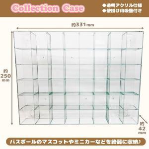 あなただけのコレクションを☆透明アクリル仕様のコレクションケース「48マス」の登場です。♪  フィギ...