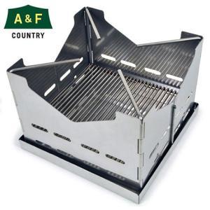 エイアンドエフ ファイヤースタンドは、厚さわずか3cmの箱型ベースプレートに折りたたむことが出来る ...