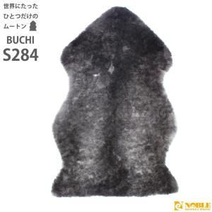 ムートンラグ( ムートンフリース ) BUCHI 1匹物 60×90 AUSKIN TYPE284 世界にたったひとつの天然ブチ模様 noble-collection
