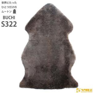 ムートンラグ( ムートンフリース ) BUCHI 1匹物 60×90 AUSKIN TYPE322 世界にたったひとつの天然ブチ模様 noble-collection