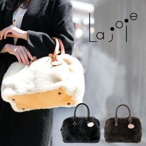 La joie ムートンボストンバッグ 日本製 レディース ハンドバッグ アイボリー・スレート・コーヒー|noble-collection