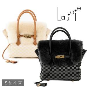 La joie ムートン金襴バッグ Sサイズ 日本製 レディース ハンドバッグ アイボリー・スレート|noble-collection