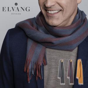 送料無料 デンマーク発 高級アルパカウール スカーフ BERGEN SCARF 正規販売店  メンズ ギフト対応OK|noble-collection