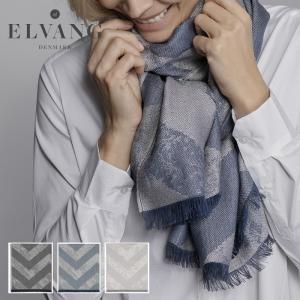 送料無料 デンマーク発 高級アルパカウール スカーフ BERLIN SCARF 正規販売店  レディース メンズ ギフト対応OK|noble-collection