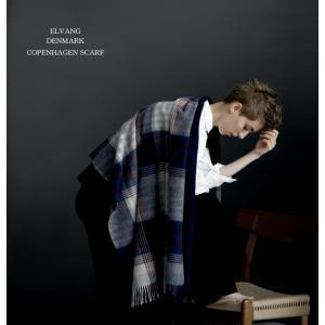 《全7色》高級アルパカブランケット ELVANG COPENHAGEN SCARF コペンハーゲンスカーフ 正規販売店【ブランケット・ストール・ひざ掛け】《ギフト対応OK》|noble-collection