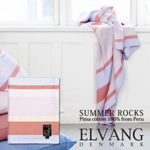 コットンブランケット ペルー産ピマコットン100% エルヴァン デンマーク サマーロックル コーラル  ELVANG正規販売店 noble-collection