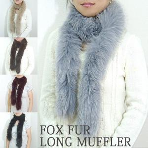 フォックスは毛足が長くボリューム感があって、光沢のある柔らかい毛質が特徴です。 シンプルなデザインと...