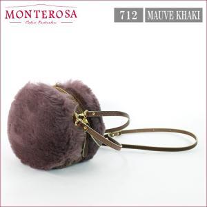 ムートンバッグ モンテローザ ムク マカロン ムートン&ニット 2WAY MONTEROSA muku MACARON NO.712 モーブカーキ noble-collection